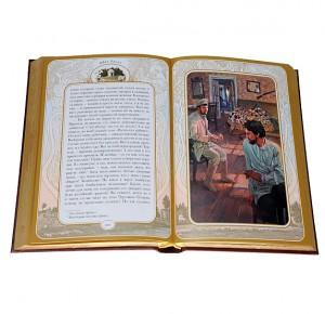 """Разворот подарочной книги с иллюстрацией """"Митина любовь"""""""