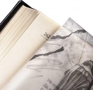 """Увеличенный угол книги """"Мой путь"""" Сергея Есенинас иллюстрацией"""