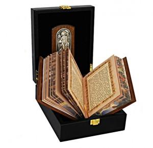 Фото в коробе Молитвослова с иконой Ангел Хранитель