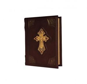 Православный Молитвослов подарочное издание