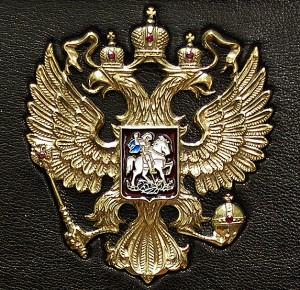"""Двуглавый орел на подарочной книге """"Деньги России"""""""