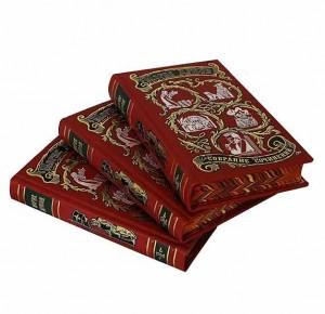 Кожаные книги из собрания сочинений Мориса Дрюона