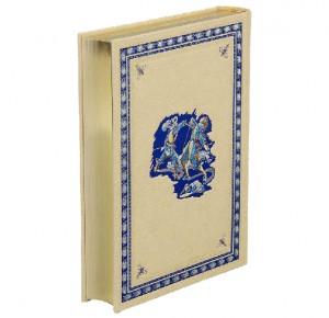 """""""Золотая Кастилия. Медвежонок Железная Голова"""" подарочная книга"""