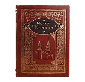 Книга в кожаном переплете Московский Кремль на английском языке