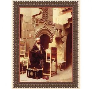 """Иллюстрация к подарочной книге """"Мудрость Ислама"""""""