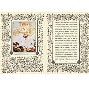 """Иллюстрации к подарочному изданию """"Чудесные приключения барона Мюнхгаузена, рассказанные дедушкою своим внукам"""". Фото 6"""