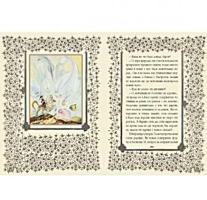 """Иллюстрации к подарочному изданию """"Чудесные приключения барона Мюнхгаузена, рассказанные дедушкою своим внукам"""". Фото 8"""