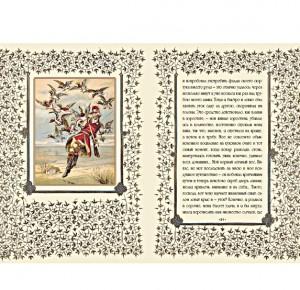 """Иллюстрации к подарочному изданию """"Чудесные приключения барона Мюнхгаузена, рассказанные дедушкою своим внукам"""". Фото 2"""