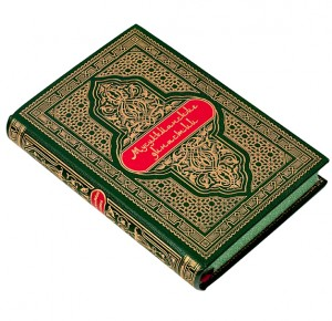"""Эксклюзивная книга """"Мусульманские династии"""""""