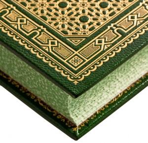 """Эксклюзивная книга """"Мусульманские династии"""" в кожаном переплете"""