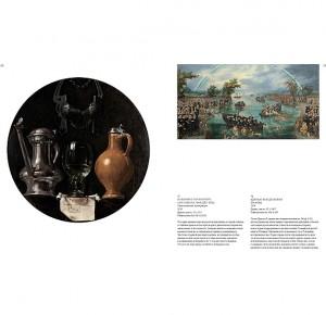 "Разворот книги в подарок ""Музеи Голландии"""