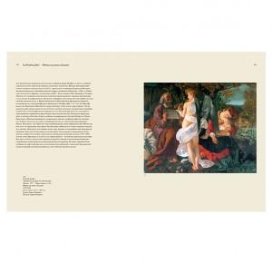 """Иллюстрация на развороте к книге """"Музеи Рима"""""""