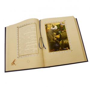 """Разворот дорогой книги """"Повесть о Ходже Насреддине"""""""