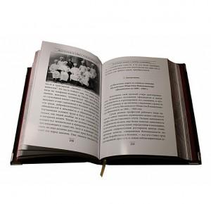 Разворот книги Настольная книга руководителя