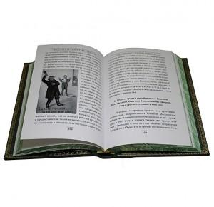 Разворот подарочного издания книги Настольная книга руководителя