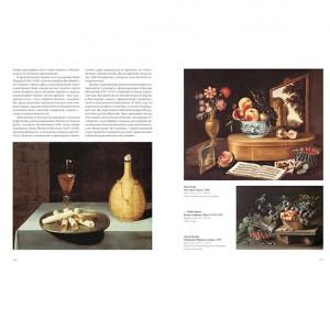 """Иллюстрации к подарочному изданию """"Натюрморт в мировой живописи"""""""