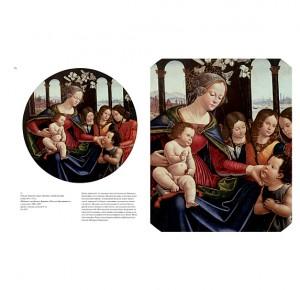 """Книга в подарок """"Неаполь. Музей Каподимонте"""""""