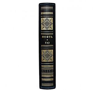 Подарочная книга Нефть и газ. Мировая история - фото 3