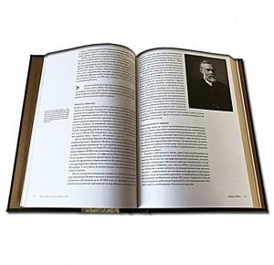 Фото разворота книги Нефть: люди, которые изменили мир