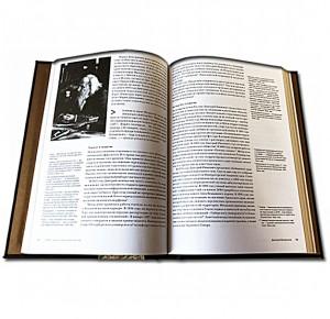 Фото 3 разворота книги Нефть: люди, которые изменили мир