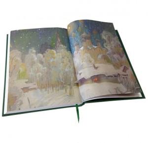 """Разворот с иллюстрациями """"Несказанный свет"""" Есенин С. А. (2-е издание) - фото 8"""