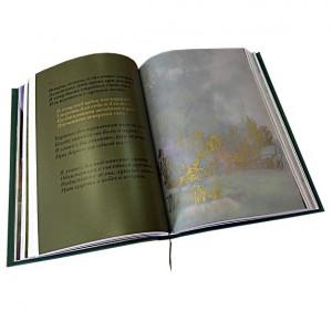 """Разворот с иллюстрациями """"Несказанный свет"""" Есенин С. А. (2-е издание) - фото 2"""