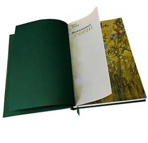 """Разворот с иллюстрациями """"Несказанный свет"""" Есенин С. А. (2-е издание) - фото 4"""