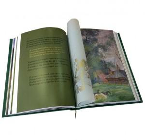 """Разворот с иллюстрациями """"Несказанный свет"""" Есенин С. А. (2-е издание) - фото 3"""