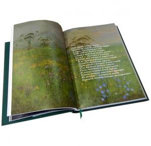 """Разворот с иллюстрациями """"Несказанный свет"""" Есенин С. А. (2-е издание) - фото 7"""