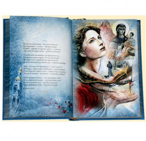 """Разворот подарочного издания Иллюстрация к подарочной книге """"Нежный призрак"""""""