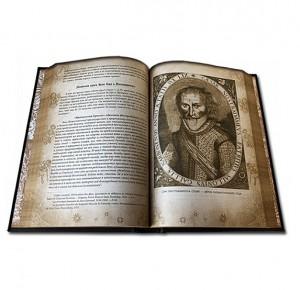 """Иллюстрации к подарочному изданию """"Нострадамус """"Книга пророчеств"""""""