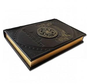"""Книга в кожаном переплете """"Нострадамус """"Книга пророчеств"""""""