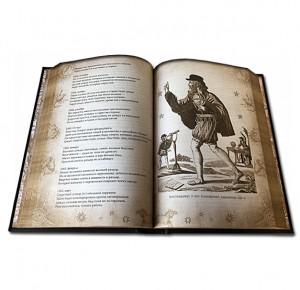 """Иллюстрации к подарочному изданию """"Нострадамус """"Книга пророчеств"""" фото 2"""