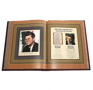 """Разворот подарочной книги с иллюстрациями """"Нострадамус. Вещие центурии"""""""