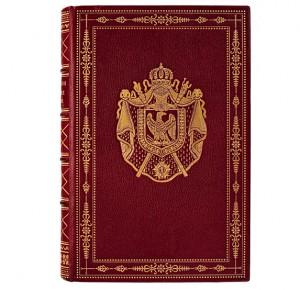 """Книга в кожаном переплете """"О войне и мире"""" Наполеон"""