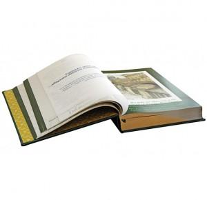 """Разворот подарочной книги """"Обломов""""."""