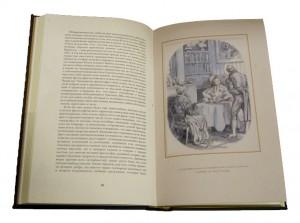 Фото подарочной книги Приключения Оливера Твиста с иллюстрациями Иткина А.З.