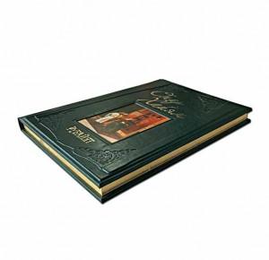 """Подарочное издание """"Омар Хайям. Рубайят"""" - фото 4"""