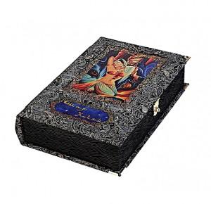 """Подарочное издание в коробе """"Омар Хайям. Рубаи"""""""