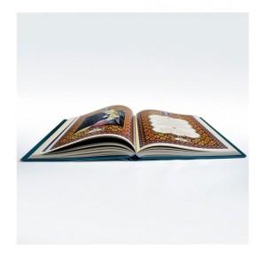 """""""Омар Хайям"""" (с фарфоровым штофом). Подарочный набор - фото 9 - разворот книги"""