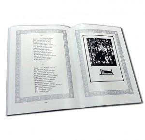 """Подарочная книга """"Евгений Онегин"""" - разворот. Фото 9"""