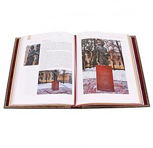 Иллюстрация к книге Памятники Москвы