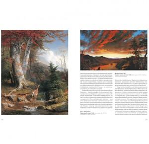 """Иллюстрации к подарочному изданию """"Пейзаж в мировой живописи"""""""