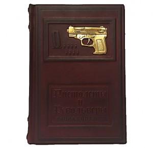"""Подарочная книга """"Пистолеты и револьверы. Иллюстрированная энциклопедия"""