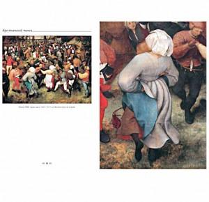 """Подарочное издание книги """"Питер Брейгель Старший"""" - фото 6"""
