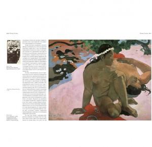 """Иллюстрации к подарочной книге """"Постимпрессионизм"""""""