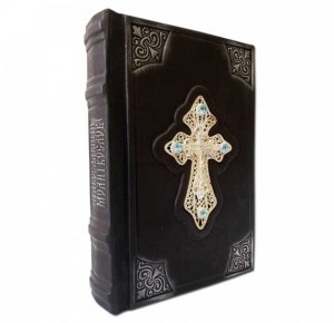 Подарочное издание Молитвослова с филигранью - фото 2