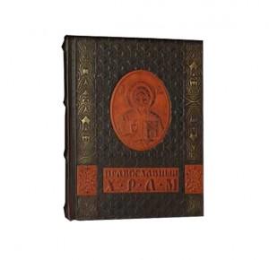 Православный храм подарочное издание