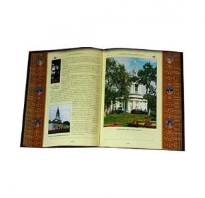 Книга Православный храм в кожаном переплете