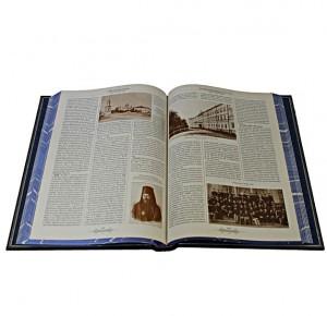 Православная энциклопедия с иконой подарочный набор -фото 9